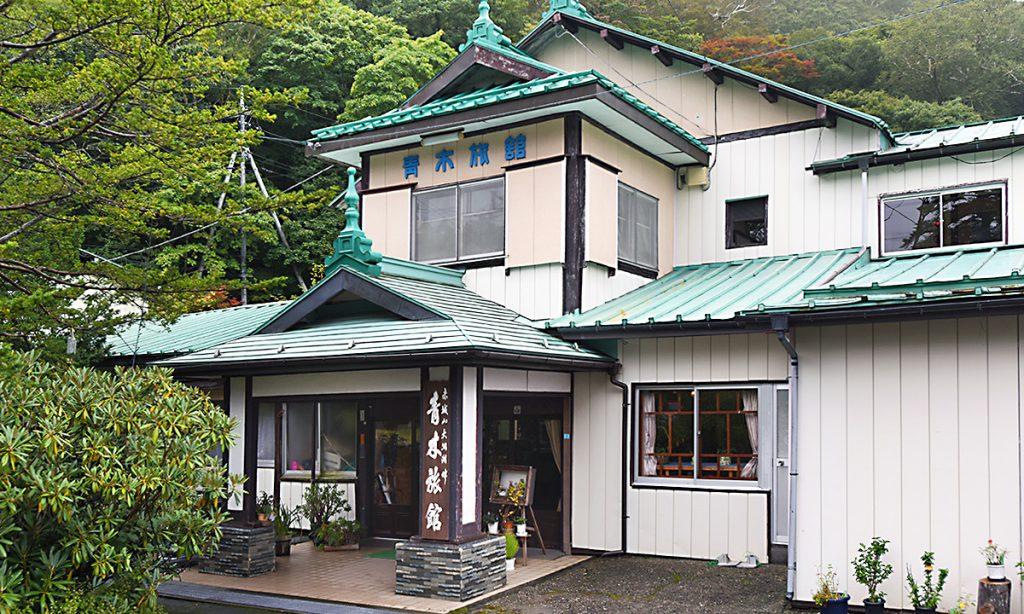 青木旅館の建物