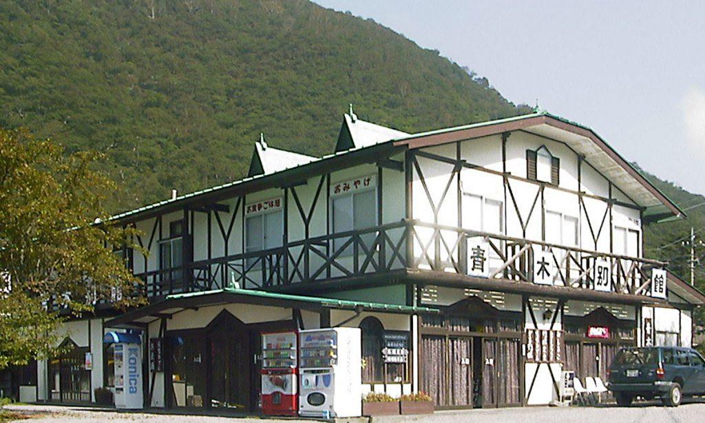青木別館の建物